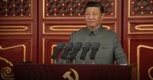 """EUA e aliados acusam China de pagar """"hackers criminosos"""" para administrar atividades desestabilizadoras em todo o mundo"""