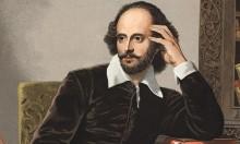 Shakespeare, o maior dramaturgo da literatura universal