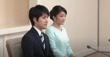 Japão: Princesa se casa com plebeu e deixa a família real