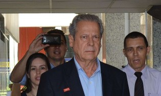 (CRÉDITO: ARQUIVO/AGÊNCIA BRASIL)
