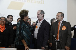 (CRÉDITO: VALTER CAMPANATO/AGÊNCIA BRASIL)