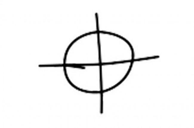 Assinatura padrão do assassino (CRÉDITO: REPRODUÇÃO)